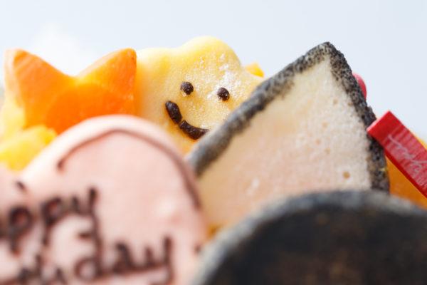 ケーキに隠れたスマイルくん