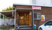 大阪のドッグラン『309美原ドッグラン』